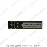 Модуль оптический двухволоконный SFP CWDM, 1470 нм, оптический бюджет 32 dB, 120 км
