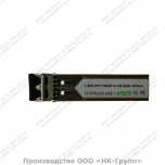 Модуль оптический двухволоконный SFP CWDM, 1470 нм, оптический бюджет 20 dB, 40 км