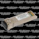 CWDM SFP+- 10G- 40 км (14 dB) - 1590 nm